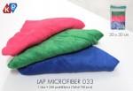 Lap Microfiber 033